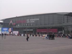 2014 第十三届上海国际葡萄酒及烈酒展览会