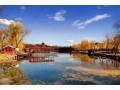 追寻中国最美的秋色木兰天路 ()
