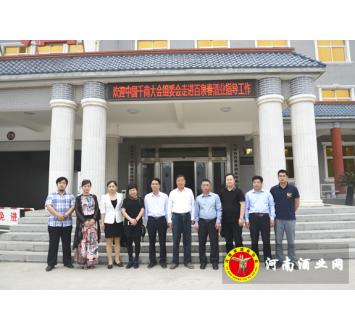 中国千商大会组委会领导参观考察百泉春酒业