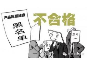 黑龙江省食药监抽检:4批次酒类不合格