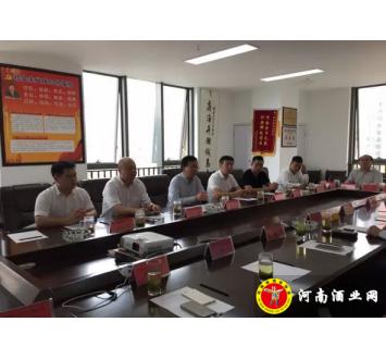 豫酒骨干企业考察团走进贵州省河南商会