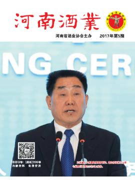 2017年第5期封面 ()