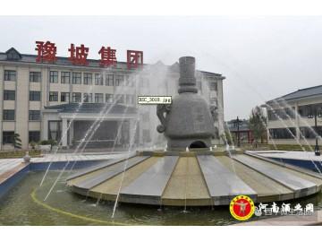 首届河南豫坡老基生态旅游文化节开幕