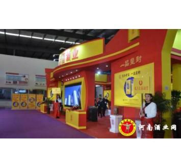 张弓老酒酒业亮相第五届商丘食品博览会