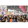 香港国际美食展览会