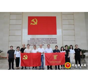 河南酒协组织党员干部开展廉政教育活动