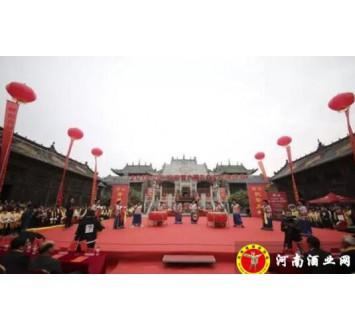 赊店老酒倾力支持第六届关公文化旅游节