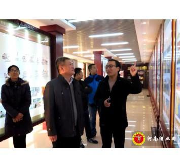 郑州轻工业大学到寿酒集团考察项目合作