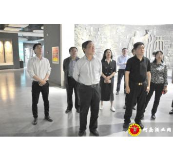 河南省政协考察组到宝丰酒业调研