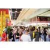 第28届郑州国际糖酒会9月24-26日举办